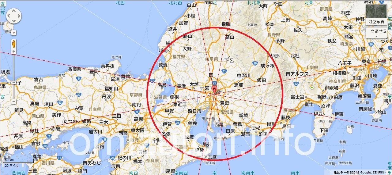 愛知県春日井市から見た吉方位地...